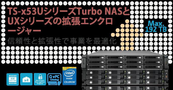 PR_TS-x53U_jp