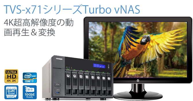 TVS-x71_jp