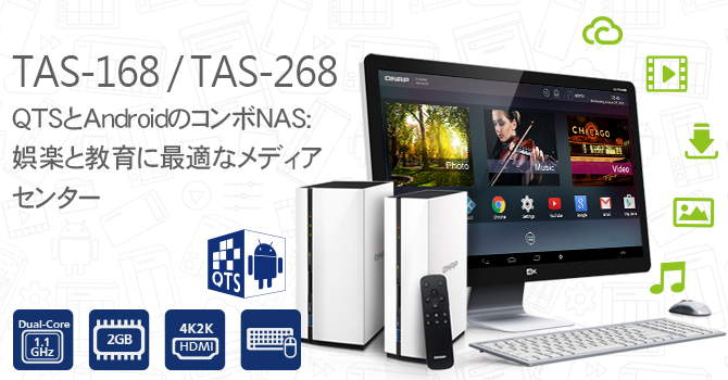 TAS-x68_Release_jp