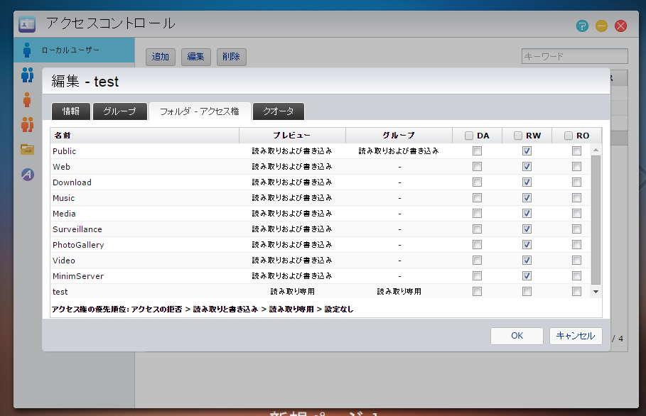 useraccess_01