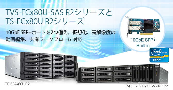 x80U-R2_jp