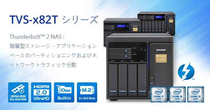 TVS-x82T_jp